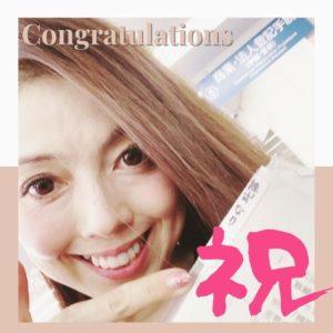 広島/全国で週300人指導美容と健康アドバイザー・講演会講師【大滝さやか】