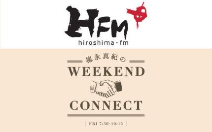 県内各地・週30教室ございます「美容と健康ヨガ教室スタジオ広島」代表。