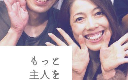 広島・男性ヨガインストラクターによる【メンズmoヨガ教室・スタジオ広島】腰痛・体幹・メンタル
