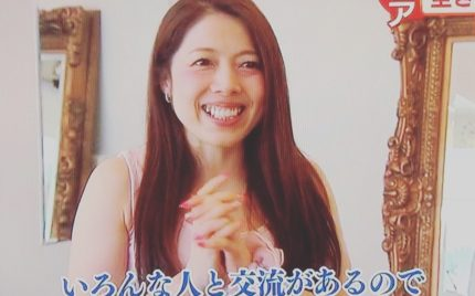美容と健康ヨガ教室スタジオ広島:大滝さやか