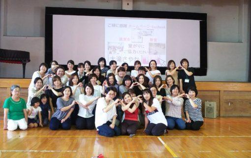 学校・企業・自治体でヨガ/健康の講演会を広島/全国で週300人以上指導する【大滝さやか】