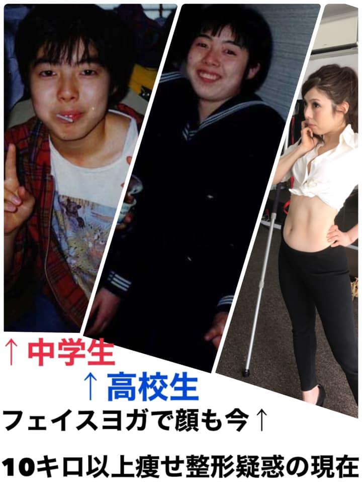 広島/全国で週300人指導する美容と健康アドバイザー・講演会講師【大滝さやか】の過去