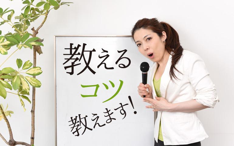 講演会講師【大滝さやか】広島/全国で週300人のセミナーヨガ講師タレント