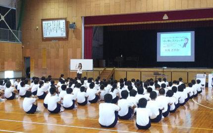 講演会講師【大滝さやか】広島/全国で週300人以上指導